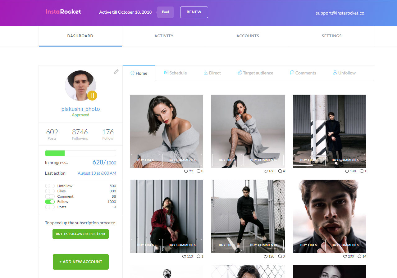 InstaRocket | Best Instagram automation service